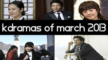 Top 5 New Korean Dramas of March 2013 thumbnail