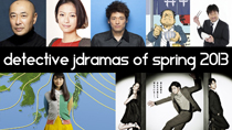 Top 5 Japanese Detective Dramas of Spring 2013 thumbnail