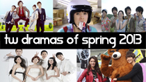 Top 5 Taiwanese Dramas of Spring 2013 thumbnail