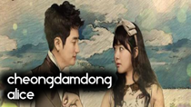 Cheongdamdong Alice – TOAD Review thumbnail