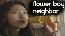 My Flower Boy Neighbor – TOAD Review thumbnail