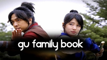 Gu Family Book – TOAD Korean Drama Review thumbnail