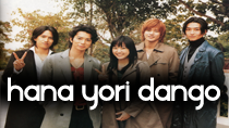 Hana Yori Dango 花より男子 TOAD Review thumbnail
