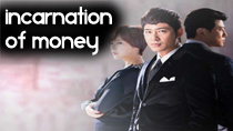 Incarnation of Money – TOAD Review thumbnail