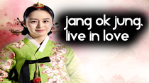 Jang Ok Jung – TOAD Korean Drama Review thumbnail