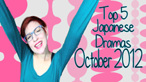 Top 5 New Japanese Dramas of October 2012 thumbnail