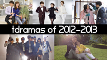 Top 5 New 2012-2013 Taiwanese Dramas thumbnail