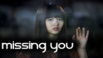 Missing You – TOAD Korean Drama Review thumbnail