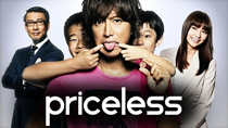 Priceless – TOAD Japanese Drama Review thumbnail