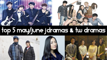 Top 5 New 2013 Japanese – Taiwanese Dramas thumbnail