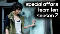 Special Affairs Team Ten Season 2 -TOAD Review thumbnail