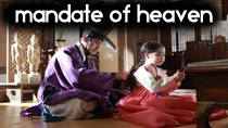 Mandate of Heaven – The Fugitive of Choseon thumbnail