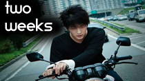Two Weeks – TOAD Korean Drama Review thumbnail