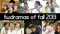 Top 6 New 2013 Taiwanese Dramas of Fall thumbnail