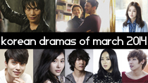 Top 5 New 2014 Korean Dramas of March thumbnail
