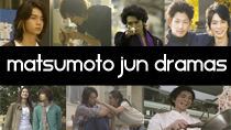 Top 7 Matsumoto Jun Japanese Dramas thumbnail