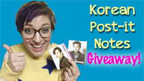 Lee Min Ho Post-It Notes GIVEAWAY!!! thumbnail