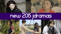 Top 5 New 2015 Japanese Dramas thumbnail