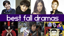Top 5 Asian Dramas of Fall 2014! thumbnail