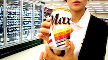 Free Beer at Emart! thumbnail