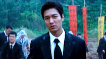 Lee Min Ho's Gangnam 1970 Previewed! thumbnail