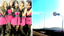 Ladies Code Highway thumbnail