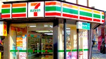 7-Eleven Delivery Service thumbnail