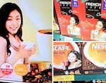 Korean Celebrities Advertising Coffee thumbnail