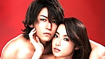 Second Love New 2015 Japanese Romance Drama! thumbnail