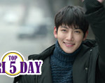 Top 6 Ji Chang Wook Korean Dramas thumbnail