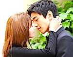 True Romance New 2015 Korean Drama! thumbnail