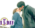 Top 5 Ji Chang Wook Kiss Scenes thumbnail